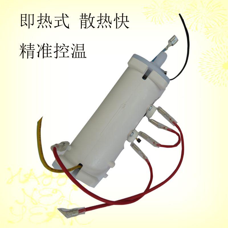 新型发热材料 即热式电热管
