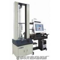 KY8000系列高分子纳米材料试验机