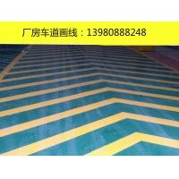 成都西部国际石材城地坪漆施工:13558819879