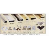 橱柜铝材 晶钢门铝材 角码 晶钢门贴膜