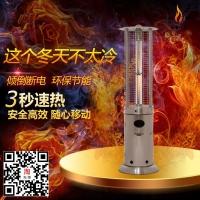 圆柱形玻璃管取暖器 圆柱形防风燃气取暖器