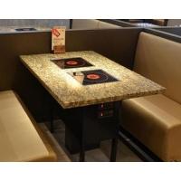 火锅桌|立信石材