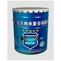 【方元绿洲】儒雅五加一  环保净味抗甲醛内墙涂料