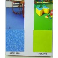 IVC品牌卡地亚KDY系列塑胶地板