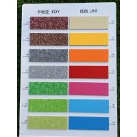 IVC品牌纯色UNI系列塑胶地板