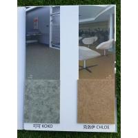 IVC品牌克洛伊CHLOE系列塑胶地板