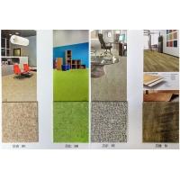 弹诚/贝比系列PVC塑胶地板