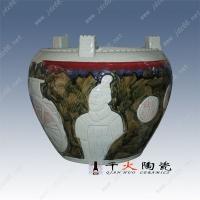定做陶瓷洗澡缸,陶瓷浴缸,按摩蒸汽养生缸