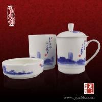 会议陶瓷杯定制  陶瓷杯定制 商务陶瓷陶瓷茶杯