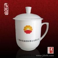 景德镇陶唐龙瓷杯厂家 工艺礼品杯子定做 青花瓷茶杯