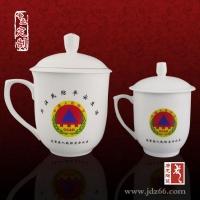 周年庆典茶杯   骨质陶瓷茶杯  会议陶瓷杯定做