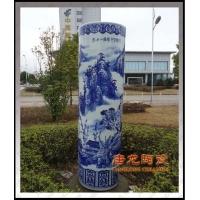 景德镇特色陶瓷灯柱  照明路灯杆  路灯杆