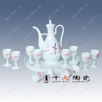 高档陶瓷酒具,年底公司福利礼品,陶瓷批发开店促销价格
