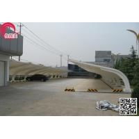 深圳膜结构工厂停车雨棚