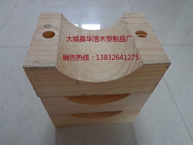 中央空调保冷木托