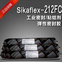 正品西卡Sikaflex-212FC卡聚氨酯弹性密封胶 【车
