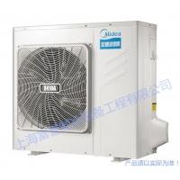 美的中央空調家用多聯機MDVH-V80W/N1-311TR(