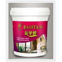 宝福来抗甲醛净味全效优质内墙水漆