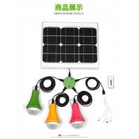 便携家用太阳能发电照明小系统