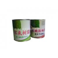 荣发牌E44环氧树脂/环氧树脂胶&650聚酰胺树脂/1600
