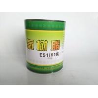 纯E51(618)环氧树脂 1040克/瓶