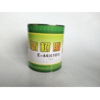 纯E44(6101)环氧树脂1040克/瓶