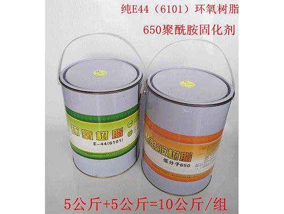纯E44(6101) 环氧树脂+低分子650聚酰胺固化剂10