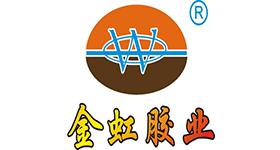 杭州五会港胶粘剂有限公司