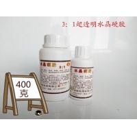 JH-5510水晶AB胶/DIY水晶滴胶滴塑胸牌胶硬胶