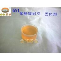 651型聚酰胺环氧树脂固化剂 颜色浅气味淡韧性好强度好