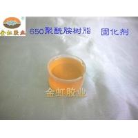 低分子650聚酰胺固化剂低气味韧性好单卖需另配树脂使用