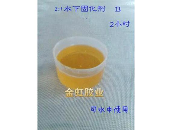 JH-5553水下环氧固化剂强度高大坝隧洞水管水池水箱等粘接