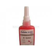 卡夫特0262厌氧胶/螺纹锁固胶系列 高强度 红色 50毫升