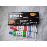 液体工具胶 高性能结构AB胶 302丙烯酸AB胶 快干AB胶
