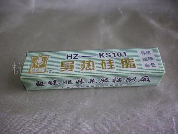 姐妹花HZ-KS101导热硅脂 CPU导热硅脂 导热、绝缘