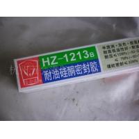 百合花HZ-1213B耐油硅酮密封胶/螺纹密封胶/百合花密封