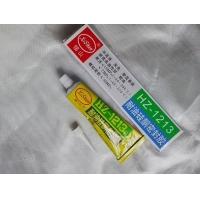 锡山HZ-1213耐油硅酮密封胶/1213密封胶(105克)