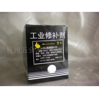 犟力牌JL41700高温修补剂 陶瓷石料氧化铁 工业修补剂1