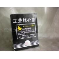 勥力JL1204铜质修补剂/工业修补剂/(250克)