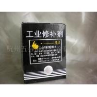 犟力JL2206可涮试陶瓷修补剂 腐蚀设备修补 工业修补剂