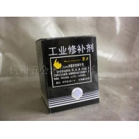 犟力牌JL3212油面紧急修补剂 无需脱脂带油粘接工业修补剂