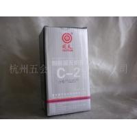 回天HTc-2耐高温修补胶 超高温修补剂 回天胶水1730度
