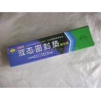 耐高温液态密封垫/耐高温密封胶(800度)/120克