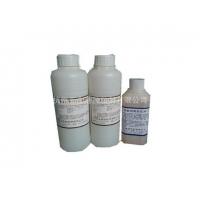 E51环氧树脂+T31固化剂 环氧树脂胶水 1kg+250g