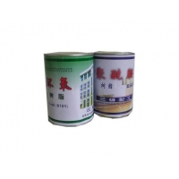 三雄E44环氧树脂 650聚酰胺固化剂 1.4公斤/组