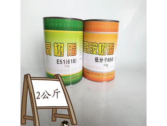 E51(618)环氧树脂650聚酰胺树脂 环氧胶水2kg/组