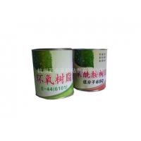 E44环氧树脂/环氧树脂胶&650聚酰胺树脂/1600克/套