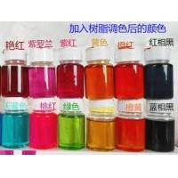 高浓缩型油性透明树脂色精滴胶 水调色16色可选1公斤装
