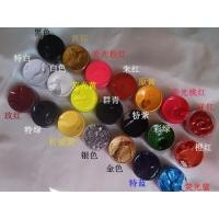 油性树脂色膏色浆滴胶胶水调色颜色纯正着色强膏状体22色1公斤