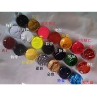 高亮度油性色膏色浆 胶水调色 颜色纯正着色强22色30克/色